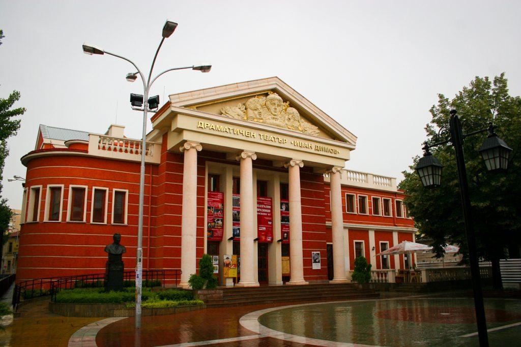 """Програмата на Театър """"Иван Димов"""" за Декември"""