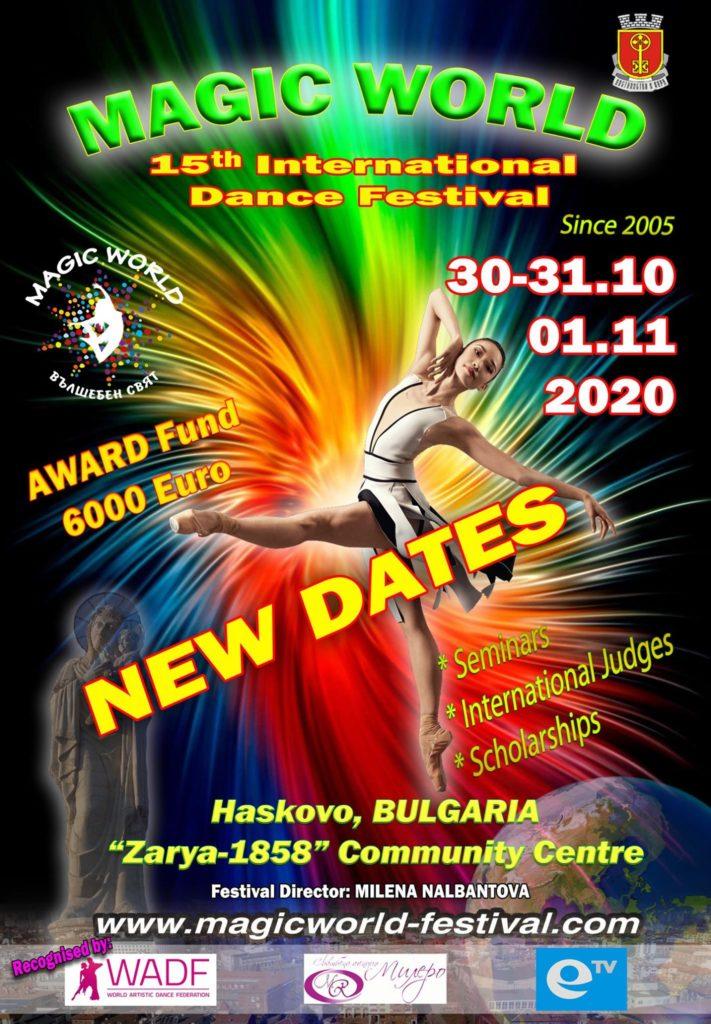 """Международен танцов фестивал """"Вълшебен свят""""  2020"""