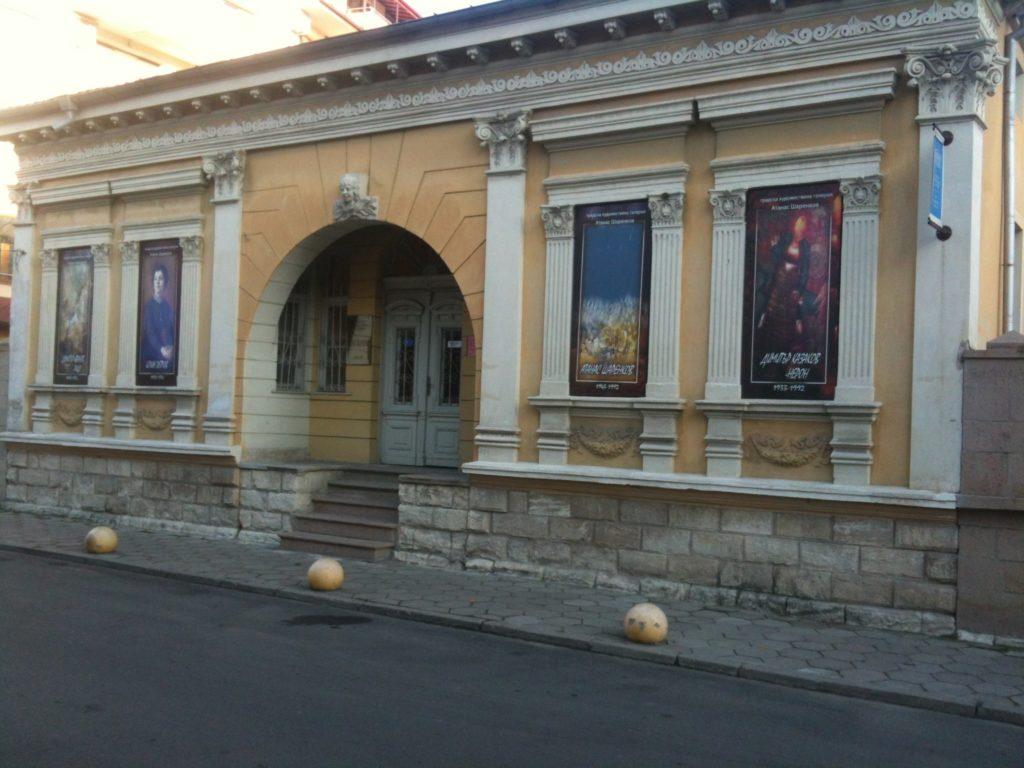 """Представяне на новия каталог на Художествена галерия """"Атанас Шаренков"""""""