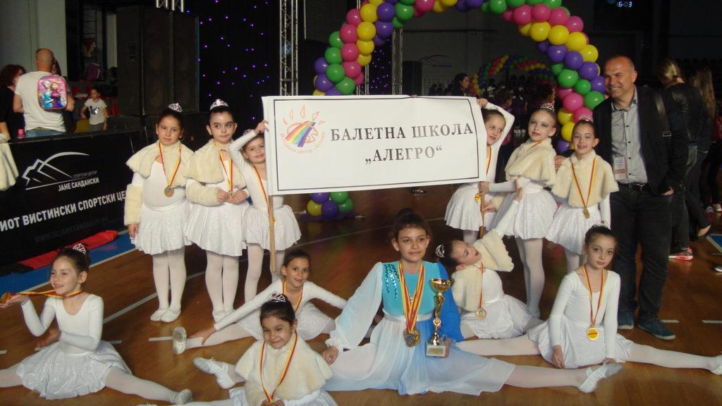 """Годишен концерт на Балетна школа """"Алегро"""""""